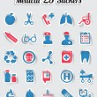 Medical stickers - part 1 — Stock Vector