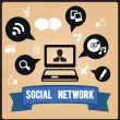 Concept of social network — Stock Vector #18391551