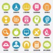 Set of education icons - part 1 — Stock Vector