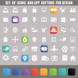 Stock Vector: Set of icons and app buttons for design