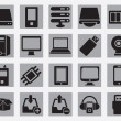 Set of computer hardware icons — Stock Vector #27619529