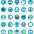Stock Vector: Set of business internet service and ecommerce icons. Symbols on management or analytics. Flat style