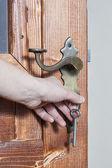 Locking — Stock Photo