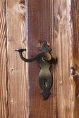 Anahtarları — Stok fotoğraf
