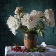 Peonies — Stock Photo #40241587