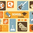 Royalty-Free Stock Vector Image: Education icons