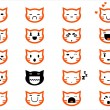 cat face smilings — Stock Vector