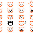 Stock Vector: cat face smilings