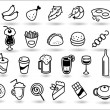 Food icons vector collection — Vettoriali Stock