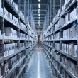 New and modern warehouse — Stock Photo #12643680