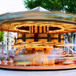 Traditional carousel with horses — Stock Photo #12643692