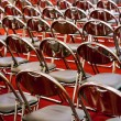 Rows of metal chairs — Stock Photo #22765570