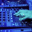 Royalty-Free Stock Photo: Dj playing the track