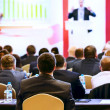 People at conference — Stock Photo #30840461