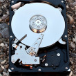 Stock Photo: View of hard drive inside closeup