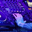 Dj playing track — Stock Photo #38670971