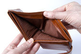 Wallet — Stock Photo