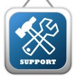 Support sign — Foto de Stock