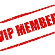 Stock Photo: Vip member stamp