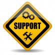 Vector support sign — Stock Vector #13428768