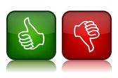Thumbs up and down feedback buttons — Stock Vector
