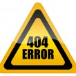 Error 404 icon — Stock Photo