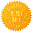 Stock Photo: Money back guarantee gold seal