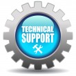 Support vector icon — 图库矢量图片 #14605225