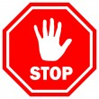 Stop sign vector illustration — Vector de stock