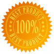Best product gold seal — Stock Photo