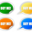 Stock Photo: Buy me stickers set