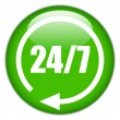 Vector 24 hour green button — Vector de stock