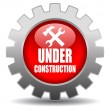 Vector under construction sign — Stock Vector