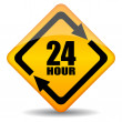 Vector 24 hour customers support sign — 图库矢量图片