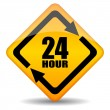 Vector 24 hour customers support sign — Stock Vector