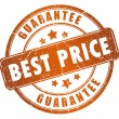 Best price guarantee — Stock Photo #19185805