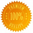 Premium quality gold certificate — Stock Photo
