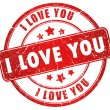 Royalty-Free Stock Photo: I love you stamp