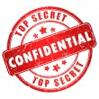 Confidential stamp — Stock Photo #21746509