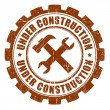 Foto Stock: Under construction symbol