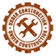 Under construction symbol - Stock Photo