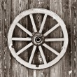 Stock Photo: Cart wheel