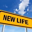 Stock Photo: New life sign