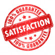Satisfaction guarantee stamp — Vector de stock #26402171