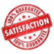 Satisfaction guarantee stamp — Cтоковый вектор #26402171
