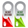 Do not disturb — Stock Vector #34399929