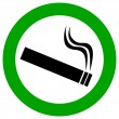 Smoking area vector sign — Stock Vector