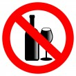 Stock Vector: No alcohol vector sign