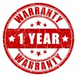 Stock Vector: One year warranty
