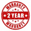 Stock Vector: Two year warranty stamp